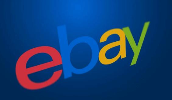 ebay south africa