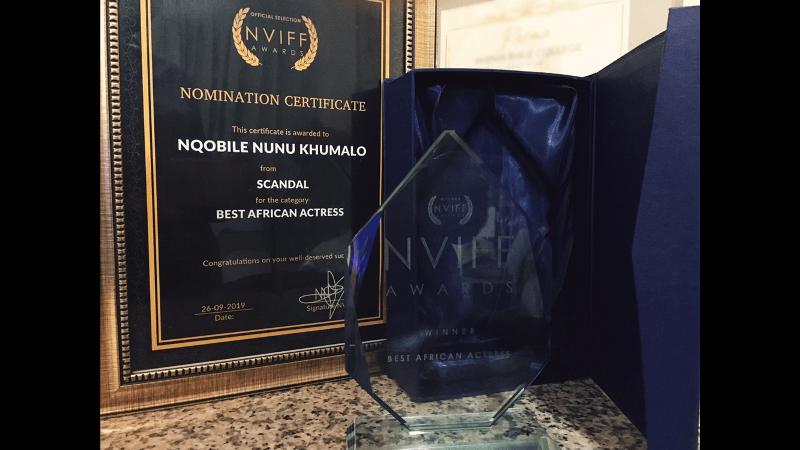 Nqobile Khumalo Award
