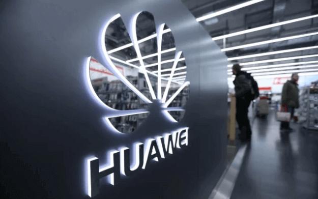 Huawei Cluster Antenna
