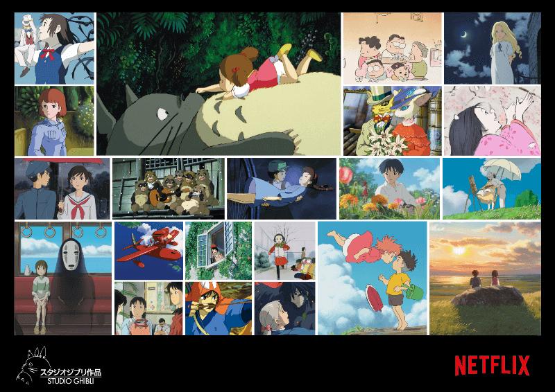Netflix Studio Ghibli films