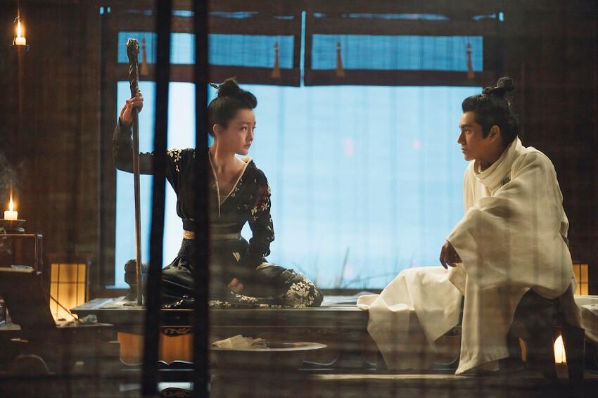 Netflix The Yin Yang Master