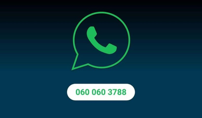 DStv WhatsApp Number in South Africa