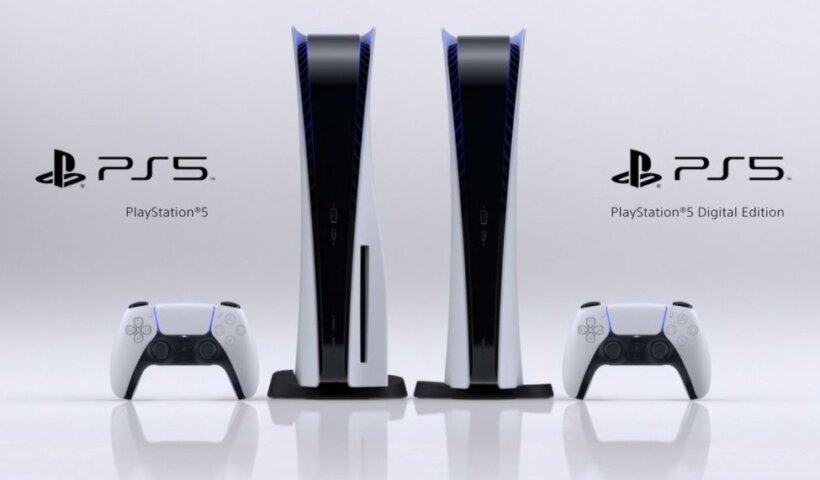 PS5 Price South Africa