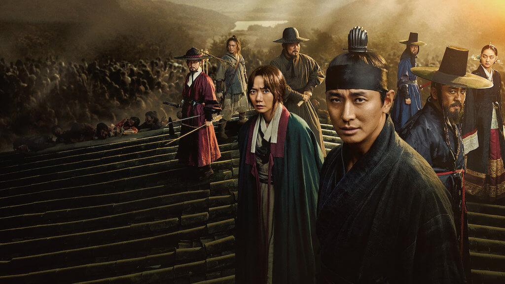 The Kingdom - Netflix Series