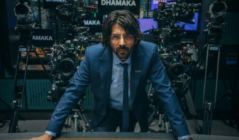Dhamaka Netflix