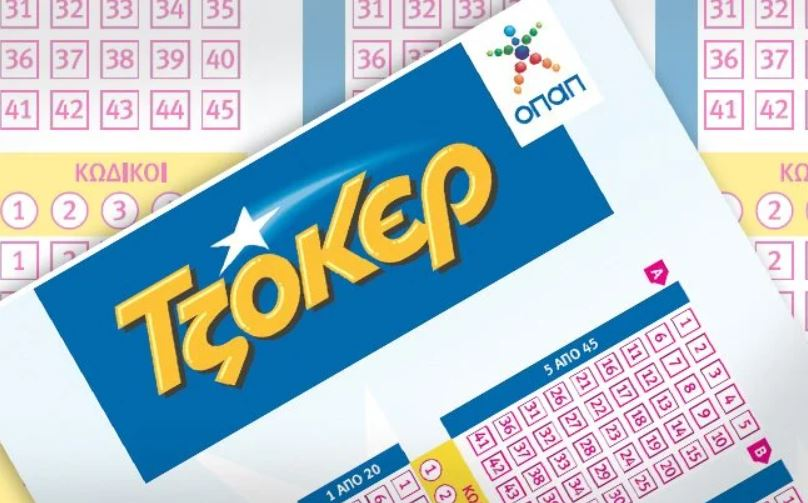Greece Powerball South Africa
